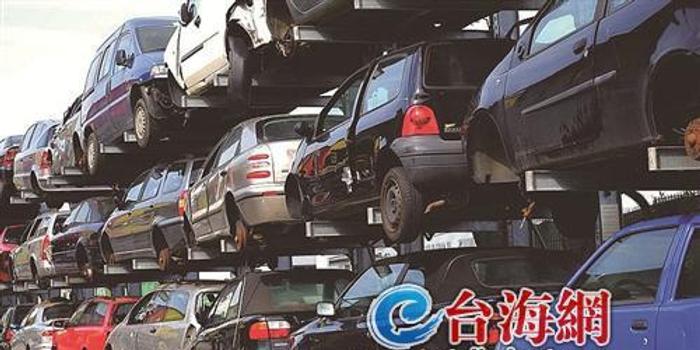 报废汽车不一定是废铁 《论卖》厦门业界
