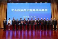 重磅!中国联通获颁5G牌照 加速推进5G商用进程