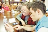 漳州:华安高车乡关爱老人 176名老年人免费用手机