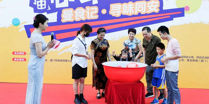"""500彩票官方网站:同安在国庆假期邀请您参加美食""""盛宴"""""""
