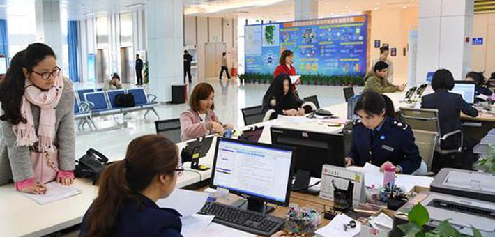 福州自贸片区推行企业工商登记改革