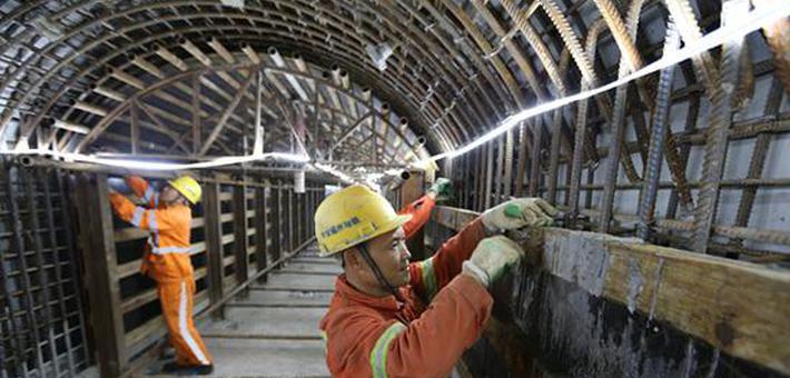 福州地铁2号线紫五区间联络通道贯通