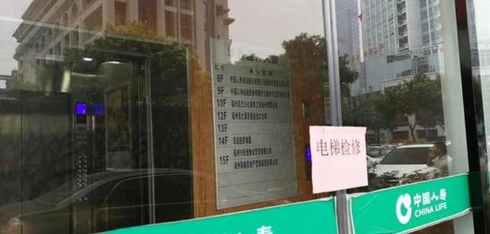 福州1个月连续3家装修公司倒闭