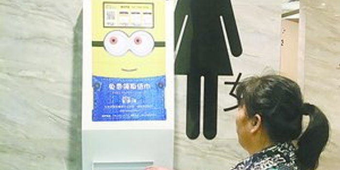 """""""共享纸巾""""已在厦门投放80台 扫码即可免费领取"""