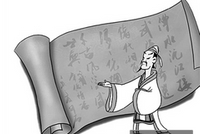 普通高中新课标改革 古诗文背诵篇目大增