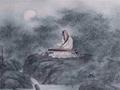 禅诗:月色松声总是闻