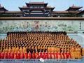 台湾佛光山开山50周年传授国际万佛三坛大戒