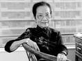 叶曼居士示寂追思法会将在北京广化寺举行