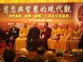 佛教三大语系交流论坛在香港举办