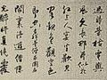 苏轼禅诗表现的艺术风格