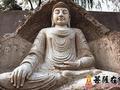 为什么佛菩萨的塑像都是半闭着眼