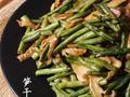 素食养生:笋干焖豇豆