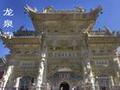 清凉胜境:五台山龙泉寺
