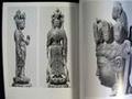 唐代白檀木雕:九面观音立像