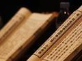 佛教诵经简单实用的仪轨