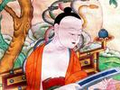 十八世纪西藏龙树菩萨唐卡