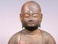 奈良十二世纪地藏菩萨坐像