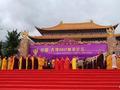 2017中国大理崇圣论坛开幕