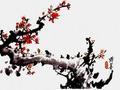 禅诗赏析:大小梅花一样香