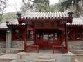 瞻仰北京西山证果寺