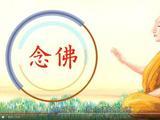 念佛法门的起源是什么