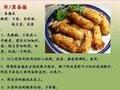 周一请吃素:素春卷与家常麻婆豆腐
