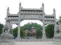 三祖寺:《信心铭》的诞生地