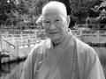 普陀山佛教协会咨议委员会主席道生长老舍报