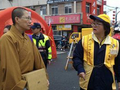 佛光山月光寺成立救助中心援助花莲地震灾民
