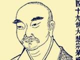 大慧宗杲禅师:禅乃般若之异名