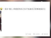 视频:阿娇发文为老公庆生 晒深情拥吻婚纱照大秀恩爱