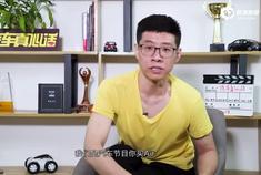 视频:凯美瑞 天籁19万落地谁更稳?新Q5L选哪款?