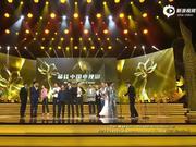 视频:《白鹿原》获白玉兰最佳中国电视剧奖