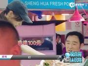 视频:[明星制片人微计划]《唐嫣很高兴认识你》第三期:卖菜小妹反被叫阿姨