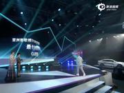 视频:2018亚洲新歌榜年度盛典 GAI周延获最佳说唱歌手荣誉