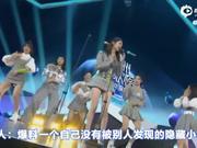 视频:2018亚洲新歌榜 火箭少女101边跳边答大爆料