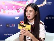 视频:2018粉丝嘉年华 新浪娱乐独家对话SNH48成员李宇琪