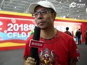 视频-北马参赛者:杭州湖畔跑团跑友 跑北马很兴奋