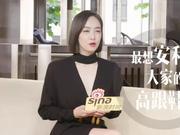 视频:撩星记 | 宋茜:选高跟鞋舒适最重要