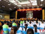 法门寺佛学院举行2018届毕业典礼