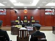四川严书记受贿案一审开庭 涉贿572万元