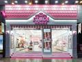 韩国查出13种化妆品重金属锑超标 涉及爱茉莉等品牌