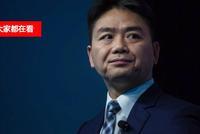 刘强东案或现反转 美国检方可能不起诉 警方仍在调查