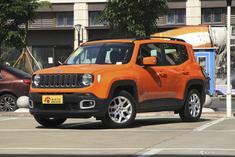 Jeep自由侠又降价?最高降4.00万全国最低仅9.48万!