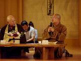 风月同天:中日茶道与修行