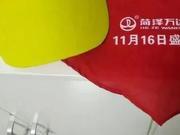 环球时报:红领巾上打广告 想钱想疯了?