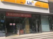 邻家便利店轰然倒塌 曾被称最像711的国内便利店