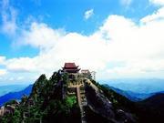 沪市半年报预约披露时间表排定 九华旅游拔得头筹