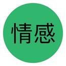 """奚夢瑤今年維密免試,你還相信""""越努力越幸運""""嗎?"""