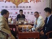 视频-东盟双人联棋赛 聂卫平常昊师徒上演对决